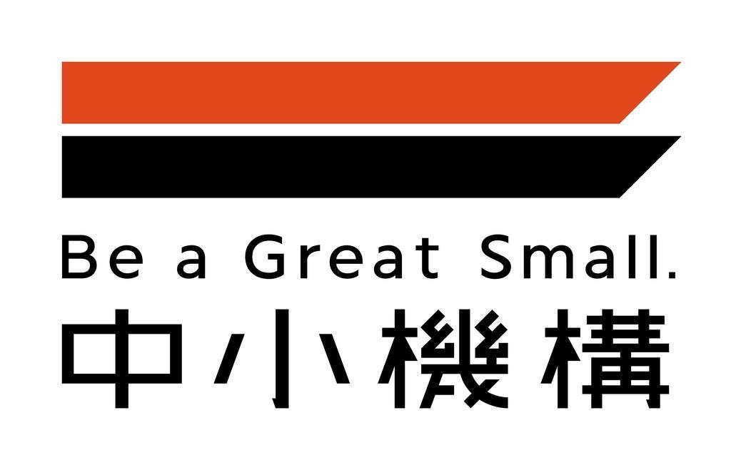 """中小企業のIT活用「待ったなし」 中小機構が""""衝撃""""動画『今…"""