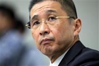 日産・西川社長の更迭計画と米紙 ゴーン容疑者、経営不振で