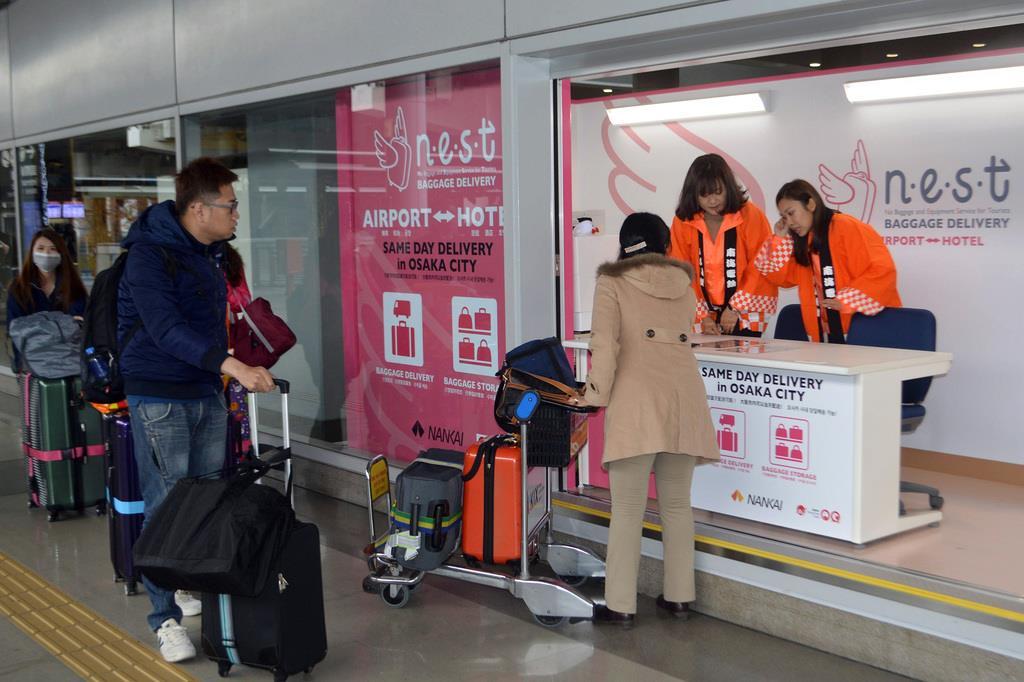 南海グループが関西空港駅で手荷物即日配送サービス開始 「手ぶ…