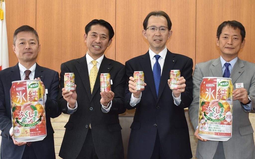 味が風評に勝った キリン缶酎ハイ「ふくしまポンチ」新発売
