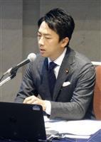 自民・小泉進次郎氏「徹夜国会」を批判 経団連で講演