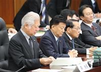 衆院憲法審が正常化 CM規制で意見聴取