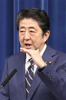 【安倍首相会見詳報(2)】2020年の新憲法施行「気持ちに変わりない」