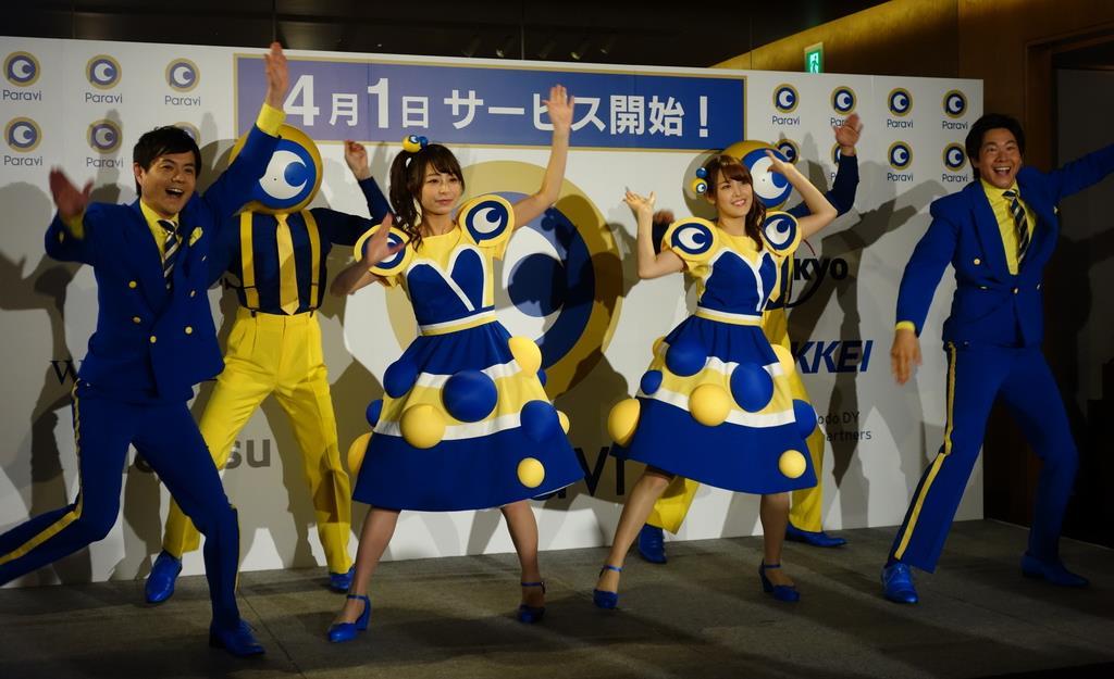増田和也の画像 p1_26