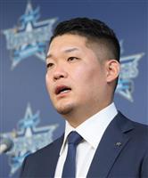 【プロ野球通信】メジャー挑戦表明 DeNA筒香を周囲も後押し
