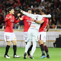 浦和、12大会ぶり優勝 戦術浸透「粘って勝てるようになった」 サッカー天皇杯