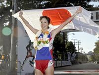 3位鈴木絵里「夢みたい」 ホノルル・マラソン女子