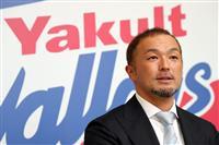 寺原隼人がヤクルトと正式契約 背番号35「恩返ししたい」