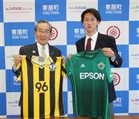 「将来は日本代表に」、高校サッカー優勝の榎本選手 出身地、埼玉・寄居町を訪問