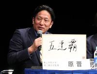 5連覇狙う青学大は森田らを順当にエントリー 箱根駅伝