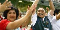 塚原夫妻の体操パワハラ認定せず 職務停止を解除 宮川紗江「どうしてこんな結論が…」