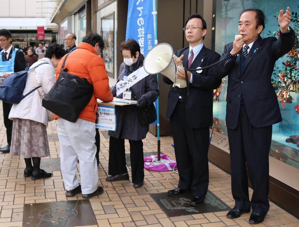 埼玉・浦和駅で拉致解決の署名活動 知事も呼びかけ