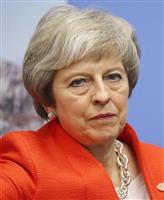 英議会、11日にEU離脱案採決 大差で否決なら首相退陣も