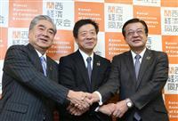 「鉄道が趣味」関西同友会次期代表幹事の深野弘行氏