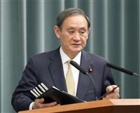 中国で懲役判決の男性 菅義偉長官「しっかり支援」