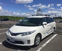 大津市、過疎地で自動運転車の実証実験