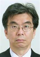 JAXAの業務運営に課題 文科省汚職で検証チーム