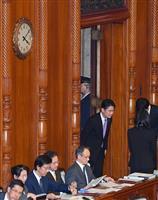 徹夜国会の「コスト」公表へ 維新が11日に開示要求