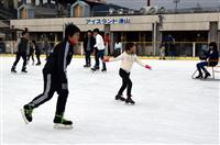 風を切り冬感じる 津山に屋外スケート場オープン