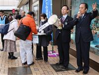救う会埼玉、浦和で拉致解決訴え 知事も署名呼びかけ