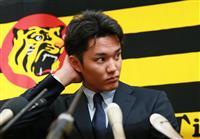 阪神・藤浪は3600万円減「しっかり長いイニング投げる」