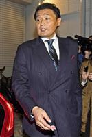 元貴乃花親方への退職金支払いを承認 協会評議員会