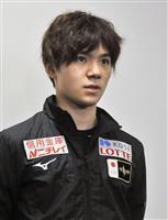 「とても悔しい試合」ファイナル2位の宇野昌磨も帰国