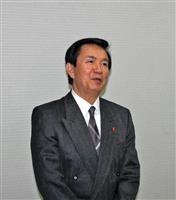 千葉県の東京五輪都市ボランティア 募集の2・1倍