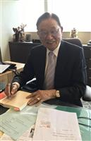 江丙坤氏を悼む 台湾政財界きっての知日派
