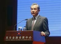王毅外相、米・カナダを批判 「中国は座視しない」