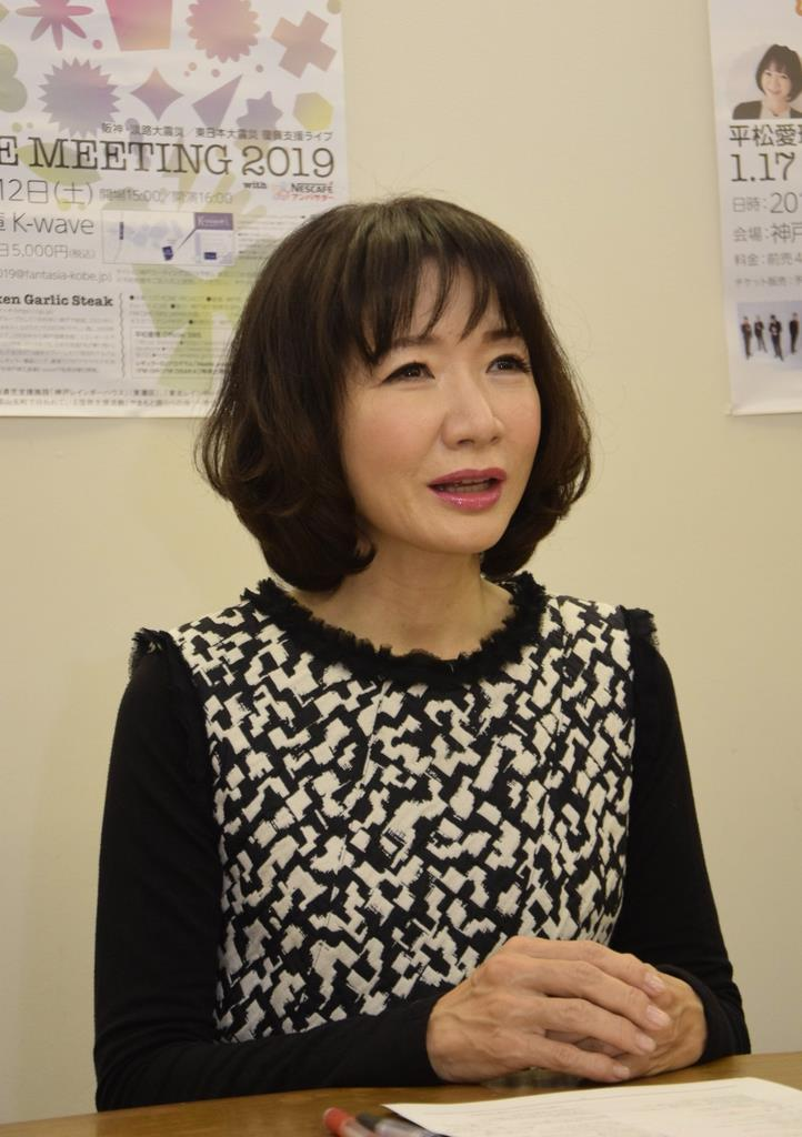 平松愛理さん来月12日、阪神大震災支援ライブ