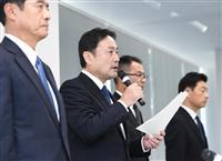 台車亀裂から1年 山陽新幹線の停止件数急増 JR西