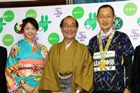 山中伸弥教授、目標は「サブ3・5」 京都マラソン
