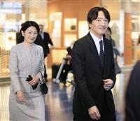 秋篠宮ご夫妻、タイへ 名誉博士号授与式に
