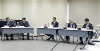 規制委、関電3原発の火山灰影響評価見直しを指示