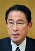 自民・岸田文雄政調会長 今年の漢字は「改」 改めて首相の座へ