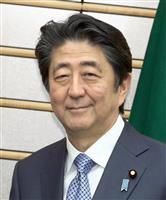 安倍晋三首相、銀座ステーキ店で麻生太郎副総理兼財務相らと会食