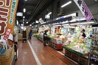 川崎の産官学がブランド確立目指す「熟成魚」 ブームなるか