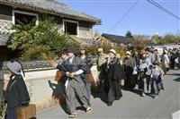 今年も「1000人の金田一耕助」 西日本豪雨から復興願い実現