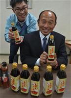 三田産トマト×ポン酢 JA兵庫六甲など開発
