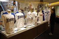 和歌山ゆかりのプロ野球選手展 7球団13人の用具紹介