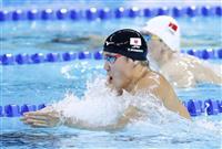 小関也朱篤、短水路日本新で銅 長谷川涼香も3位 競泳の世界短水路選手権