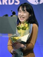 伊藤美誠が世界選手権MVP ITTFの年間表彰