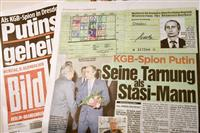 プーチン氏の秘密警察身分証 東ドイツ用発見と報道