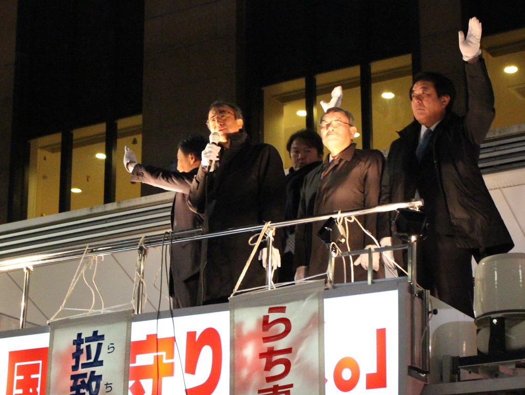 新潟県議らが拉致被害者の早期救出訴え街頭活動 知事も参加