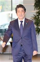 安倍晋三首相が仏大統領に銃乱射事件で哀悼の意のメッセージ