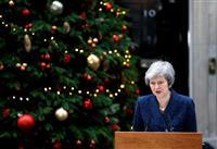 英与党、保守党 メイ首相降ろし本格化 信任投票へ 離脱さらに混迷