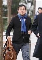 三田さん次男に猶予判決 覚醒剤使用、保護観察付き