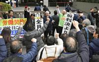不合理格差、2審も認定 日本郵便非正規訴訟