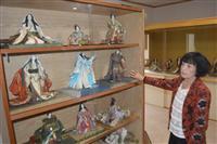 大阪府泉佐野市の92歳女性創作人形作家が自宅に美術館を開館へ